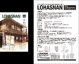 LOHASNAN