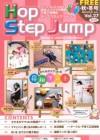 HopStepJump27