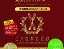 熊谷Vol8-表紙-表4_ol