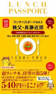 久喜-表紙/表4