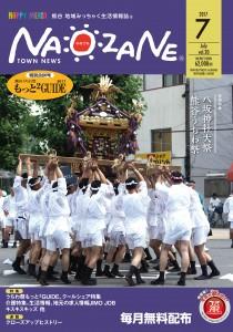 H1-H4(うちわ祭)-紫